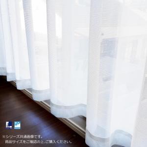 無地調ミラーレースカーテン 100×118 2枚入りホワイト 23059N-100118 costsaver