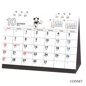 A.P.J. 2020年カレンダー ヴィンテージミッキー&フレンズ 卓上・エコタイプ 1000109393 costsaver