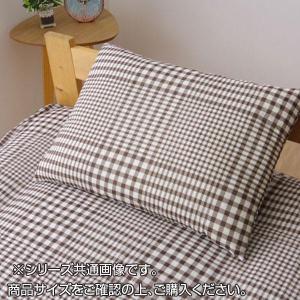 枕カバー 『サプリ』 ブラウン 約43×63cm 1534299|costsaver