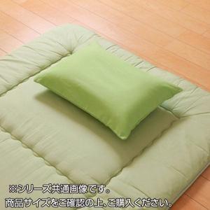 枕カバー ヒバエッセンス使用 『ひばピロケース』 グリーン 約28×39cm 2903809|costsaver