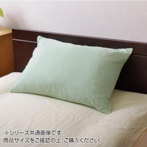 まくらカバー リバーシブル 『リバ枕カバー63IT』 グリーン/ライトグリーン 約43×63cm 9803061|costsaver