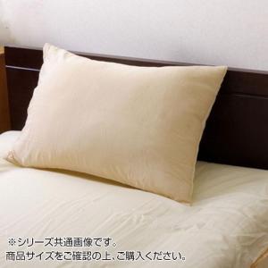まくらカバー リバーシブル 『リバ枕カバー63IT』 ミドルベージュ/ライトベージュ 約43×63cm 9803063|costsaver