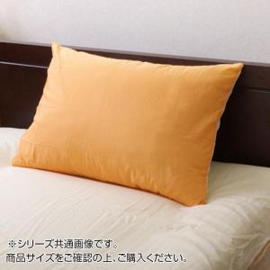 まくらカバー リバーシブル 『リバ枕カバー63IT』 オレンジ/ライトベージュ 約43×63cm 9803065|costsaver