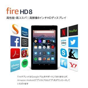 16GB Fire HD 8 タブレット (8インチHDディスプレイ) 16GB - Alexa搭載