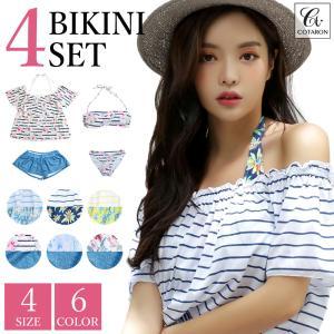 水着 レディース 体型カバー オフショルダー ビキニ bikini ショートパンツ ショーツ 4点セット cotaron-shop