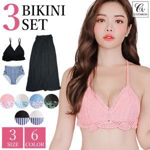 水着 レディース ビキニ bikini 上下セット ロングパンツ ハイウエストパンツ シフォンパンツ ショーツ 3点セット|cotaron-shop