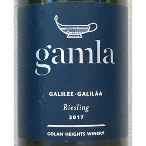 【原 語】:2017 Gamla Riesling - Golan Heights Winery 【...
