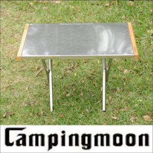 焚き火テーブル〔キャンピングムーン〕【レンタルテーブル】 ファミリー キャンプ 宿泊 家族   簡単...
