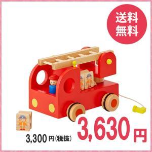 木のおもちゃ エドインター 森の消防隊 女の子 男の子 お誕生日プレゼント 知育玩具 3歳 4歳 5歳 6歳 送料無料の画像
