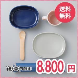 【保証について】 Warranty(保証付き) Nuppuの食器はプラスチックではなく、陶器を素材と...