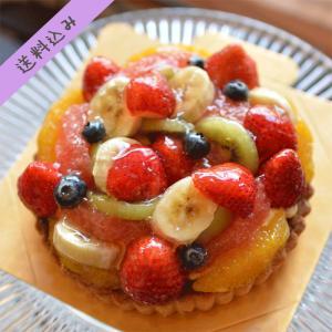 フルーツタルト5号サイズ 【送料込み】バースデーケーキ 誕生日ケーキ  フルーツケーキ  ウエディングケーキ スイーツ お取り寄せ 通販  大人 子供