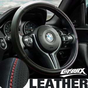 【COTRAX】ハンドルカバー 通気性の良いPVCレザー素材  Sサイズ  ステアリングカバー 軽自...