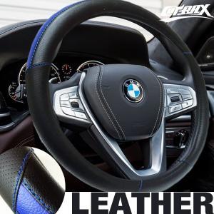【COTRAX】ハンドルカバー 通気性の良いPVCレザー素材 スポーツタイプ Sサイズ ステアリング...