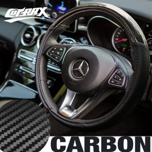 【COTRAX】ハンドルカバー カーボン 通気性の良いPVCレザー素材  Sサイズ ステアリング 軽...