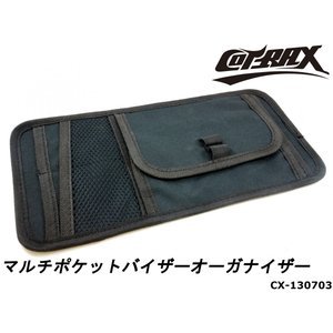 COTRAX ゴムベルトタイプマルチポケットバイザーオーガナイザー サンバイザーポケット バイザー ...