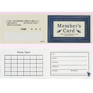 メンバーズカード H393-03 エンジェル(50枚入)