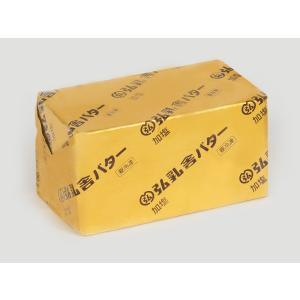 <冷凍>弘乳舎ポンドバター 加塩 450g|cotta