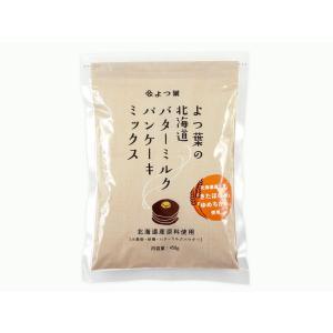 よつ葉のバターミルクパンケ―キミックス 450g