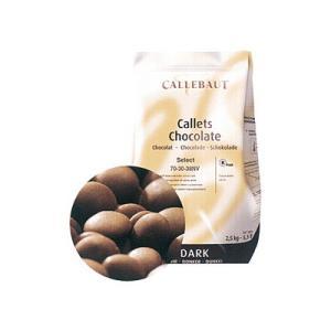カレボー70/30(1.5kg)|cotta