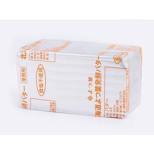 《冷凍冷蔵》よつ葉 発酵バター 食塩不使用 450g
