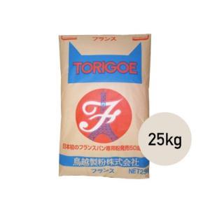 フランスパン用準強力粉 フランス 25kg cotta