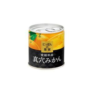 [規格]M2号缶[容量]固形110g、内容総量190g