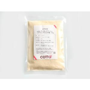 cotta アーモンドプードル(スペインマルコナ種) 100g|cotta