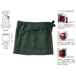 [サイズ]フリーサイズ[色]ボトルグリーン[素材]制電ギャバ ポリエステル100%