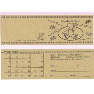 【ネコポス対応】メンバーズカード ハローベア(50枚入)【送料無料】