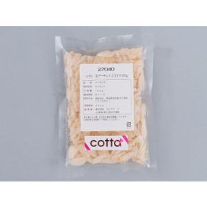 【ネコポス対応】cotta 生アーモンドスライス 100g【送料無料】|cotta