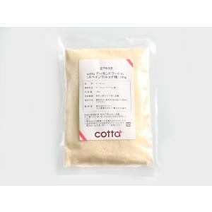 【ネコポス対応】cotta アーモンドプードル(スペインマルコナ種) 100g【送料無料】|cotta