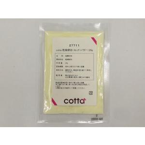 【ネコポス対応 送料無料】cotta 乾燥卵白(メレンゲパウダー) 20g