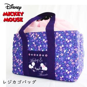 これからの季節 お買い物に大活躍 ディズニー ミッキー&ミニーの大人可愛い機能付きレジカゴバッグです...