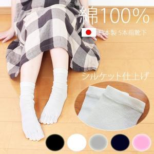 日本製靴下 綿100%素材 クルーソックス ナチュラル 5本...