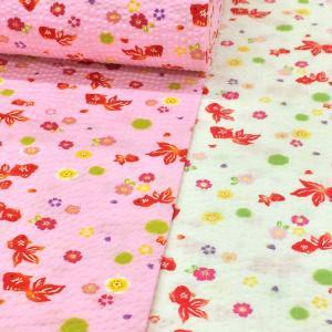 リップル生地 甚平 金魚 ゆかた 布 和柄 浴衣 布地 手芸 白 ピンク 子供 女の子 レトロモダン