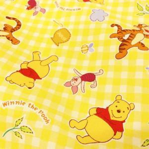 くまのプーさん(黄色) 生地 ディズニー キャラクター/布 綿 オックス チェック 布地 手芸 入園 入学