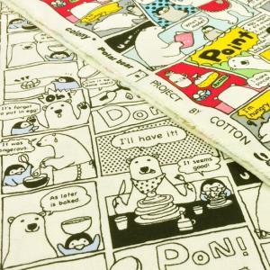 生地 布 しろくま 綿 動物柄 漫画風 ペンギン 10番キャンバス コットンこばやし/手芸\10倍セール/|cottonhouse-cecile