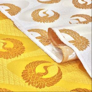 サテン 生地 和柄 ジャガード 鶴 布 布地 手芸 衣装 コスチューム 柄 金 白 系 座布団カバー