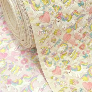 夢のあるレインボーカラーのユニコーン柄のキルティング生地。 女の子の入園入学グッズなどの 袋物、カバ...