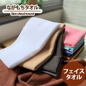 日光・お洗濯に強いスレン染め スレン染めは色落ちのしにくい染色方法です。 色移りや色落ちがしにくいの...