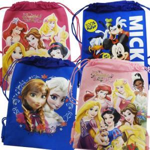 Disney ディズニー プリンセス ミッキーマウス ナップサック 巾着袋 お着替え入れ マルチバッグ リュックサック サブバッグ couchetot-for-child