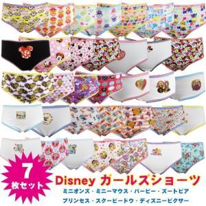 女の子 ショーツ 7枚 セット Disney ディズニー プリンセス ミニオンズ バービー ミニーマウス ズートピア 子供 ショーツ パンツ 下着 90cm 〜130cm|couchetot-for-child