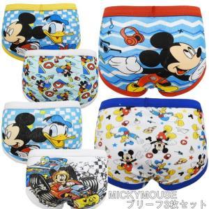 ディズニー ミッキーマウス ブリーフ パンツ 子供用 下着 ブリーフ キャラクター パンツ トレーニングパンツ 子供パンツ 2点以上ご購入でメール便送料無料|couchetot-for-child