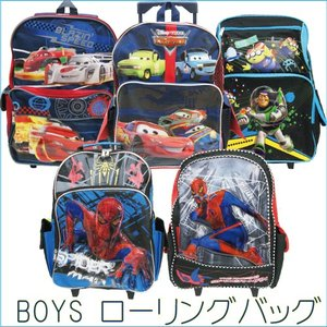 ディズニー カーズ スパイダーマン トイストーリー キッズ ボーイズ 男の子 子供 ローリングバッグ 旅行かばん 旅行バッグ 1泊 2泊 コロコロ|couchetot-for-child