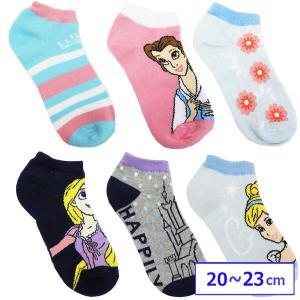 NIKE ナイキ ベビー靴下 ベビーソックス ブーティ 6足セット 靴下 出産祝い 12〜14cm|couchetot-for-child