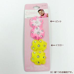 Almar Sales 髪飾り ヘアアクセサリー|couchetot-for-child