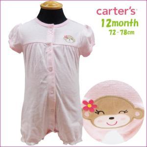 【訳あり】Carter's カーターズ ベビー 女の子 おさる モンキー柄 ロンパース 12ヶ月 70cm 80cm 出産祝い【アメリカ買付商品】 couchetot-for-child