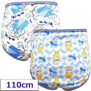 Disney ディズニー プリンセス シンデレラ 子供用ショーツ の女の子用パンツ 子供用下着 ばら売り セール 90cm 95cm 100cm 110cm 120cm couchetot-for-child