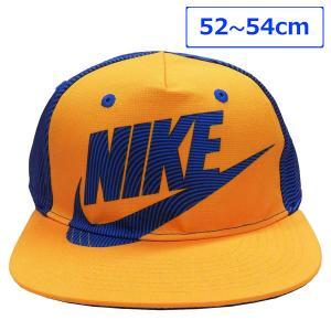NIKE ナイキ キッズ キャップ 帽子 野球帽 子供用帽子 フラットバイザー 52〜54cm|couchetot-for-child
