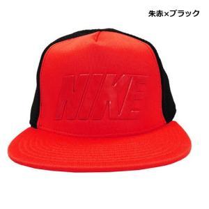 【訳あり】NIKE ナイキ キッズ キャップ 帽子 野球帽 子供用帽子 フラットバイザー 52〜54cm|couchetot-for-child